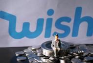 Wish:新增德国EPC测试路向 生效商品将被合并