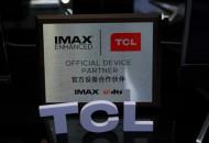 TCL集团成立股权投资公司 注册资本10亿元