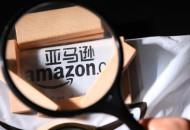 今日盘点:亚马逊市值超苹果居全球第二