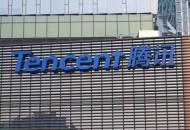 微信公众号布局直播业务 电商直播催生新市场