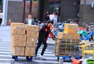 合作普洛斯 安联投资6亿美元于中日物流资产
