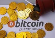世界最大比特币交易所币安被盗7000比特币 价值4100万美元