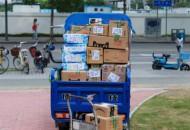 国家邮政局:4月中国快递发展指数为176.8