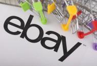 eBay:关于德国站点电子烟销售的合规要求与实践