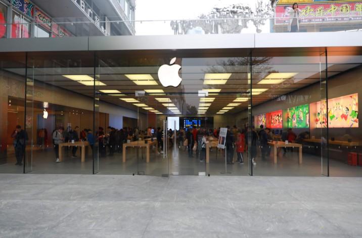 苹果在印度首家零售店将落地_零售_电商报