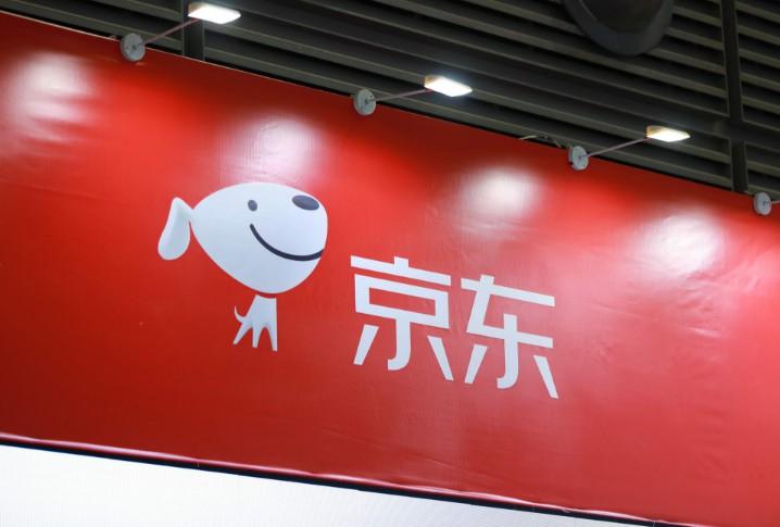 京东宣布关闭墨尔本区域总部 撤出澳大利亚市场_零售_电商报