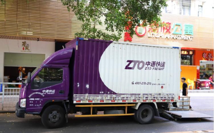 2019一季度胡润大中华区独角兽指数发布 15家快递物流上榜_物流_电商报