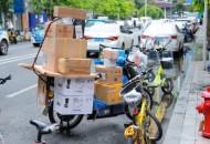 2018年邮政业业务总量完成12345.2亿元 首次突破万亿元大关