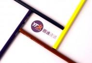 圆通国际开拓台湾市场