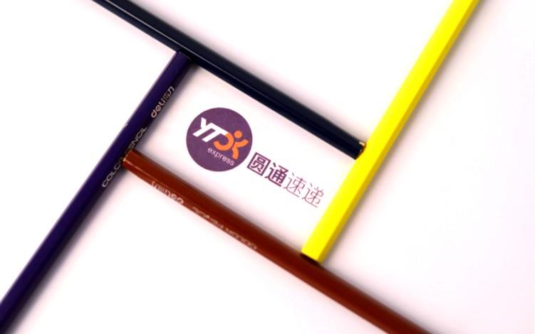 圆通国际开拓台湾市场_物流_电商报