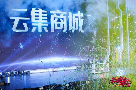 云集商城发布 承包会员家庭式消费需求_行业观察_电商报