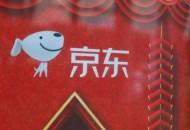 京东与腾讯续签战略合作协议 微信继续提供入口