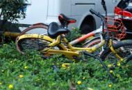 北京开展共享单车治理行动 将通报逾期未改正企业
