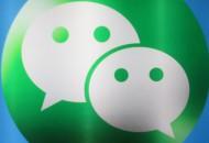 微信:禁止朋友圈诱导分享行为
