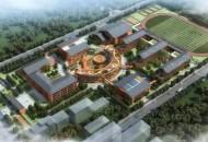海尔无线多联机中标雄县第三高级中学项目