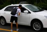 永安行网约车将在江苏试点 以二三四线城市作为根据地