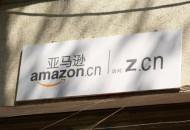 今日盘点:亚马逊蝉联全球最有价值零售品牌