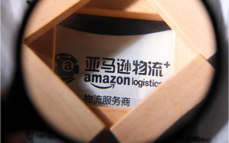 减少卖家物流成本 亚马逊新增一键订舱功能_物流
