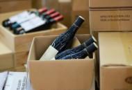 主业不振 通葡酒业依赖电商
