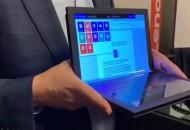 全球首款折叠屏电脑横空出世!不是华为也不是三星