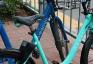 滴滴北京投放3000青桔单车 置换废旧的小蓝单车