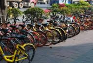 新规出台 共享单车等行业原则上不得收取押金