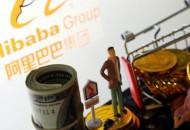 阿里云第四财季收入77.26亿元 同比增长76%