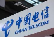 中国电信与北汽合作 涉及智能网联、新零售等领域