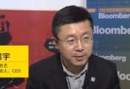 爱奇艺龚宇:延迟上线对广告收入带来冲击