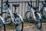 共享单车行业凉凉,哈啰单车凭什么估值40亿美元