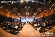 万物生长大会:30位大咖分享、500家企业参选,1000+创业者一同见证武汉创投新气象