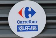 传家乐福有意出售其中国业务少数股份 曾与腾讯合作