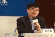专访刘二海:瑞幸不是星巴克 是多种商业模式的结合