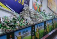 英国最大超市特易购创造奇迹 从亏损64亿到大赚17亿