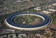 苹果宣布Apple Park开园:欢迎果粉