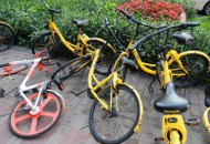 北京市已清除违规共享单车超5万辆