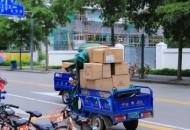 嘉里物流成立嘉里咖啡 拟分拆子公司赴泰国上市