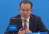 刘炽平:腾讯已形成三种生态 投资公司是重要组成部分