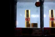 国家药监局推出化妆品监管APP 可查询验伪和举报
