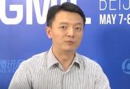 腾讯钟翔平:做数字化升级的实施者,共建智慧出行生态