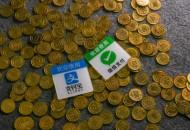 尼泊尔央行:禁止在本国使用支付宝和微信支付