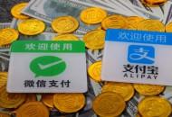 """微信支付宝回应尼泊尔支付禁令 """"境内码外用""""违规问题蔓延"""