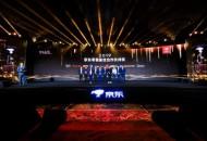 京东618全球品牌峰会圆满落幕 宝洁、惠氏喜提重磅大奖