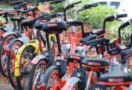 兰州市监管部门约谈三家共享单车企业