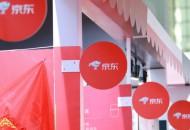 京东与腾讯开启新一轮合作 瞄准社交深挖微信市场