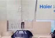 海尔中央空调智慧节能体验中心在武汉对外开放