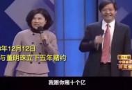"""""""10亿赌局""""续集:小米反超格力,雷军赢了董明珠"""