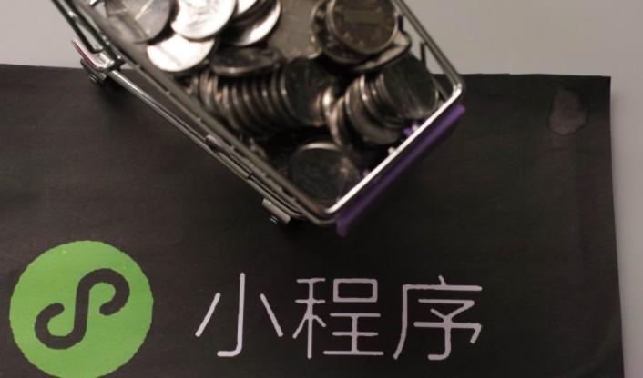 QQ小程序拟于6月上线 巨头争夺小程序赛道_B2B_电商报