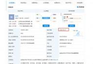 京东成立云计算公司:张奇任法人 注资5000万