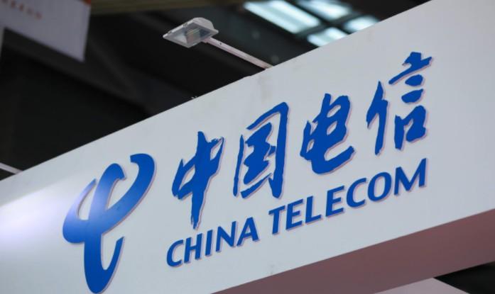 骚扰电话管控不力 中国电信被工信部约谈